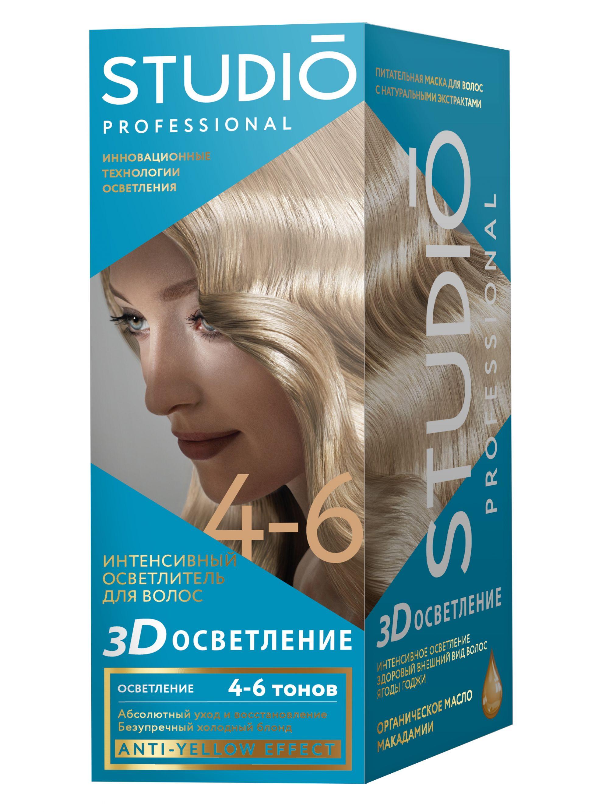 Комплект 3D ОСВЕТЛЕНИЕ для осветления волос STUDIO