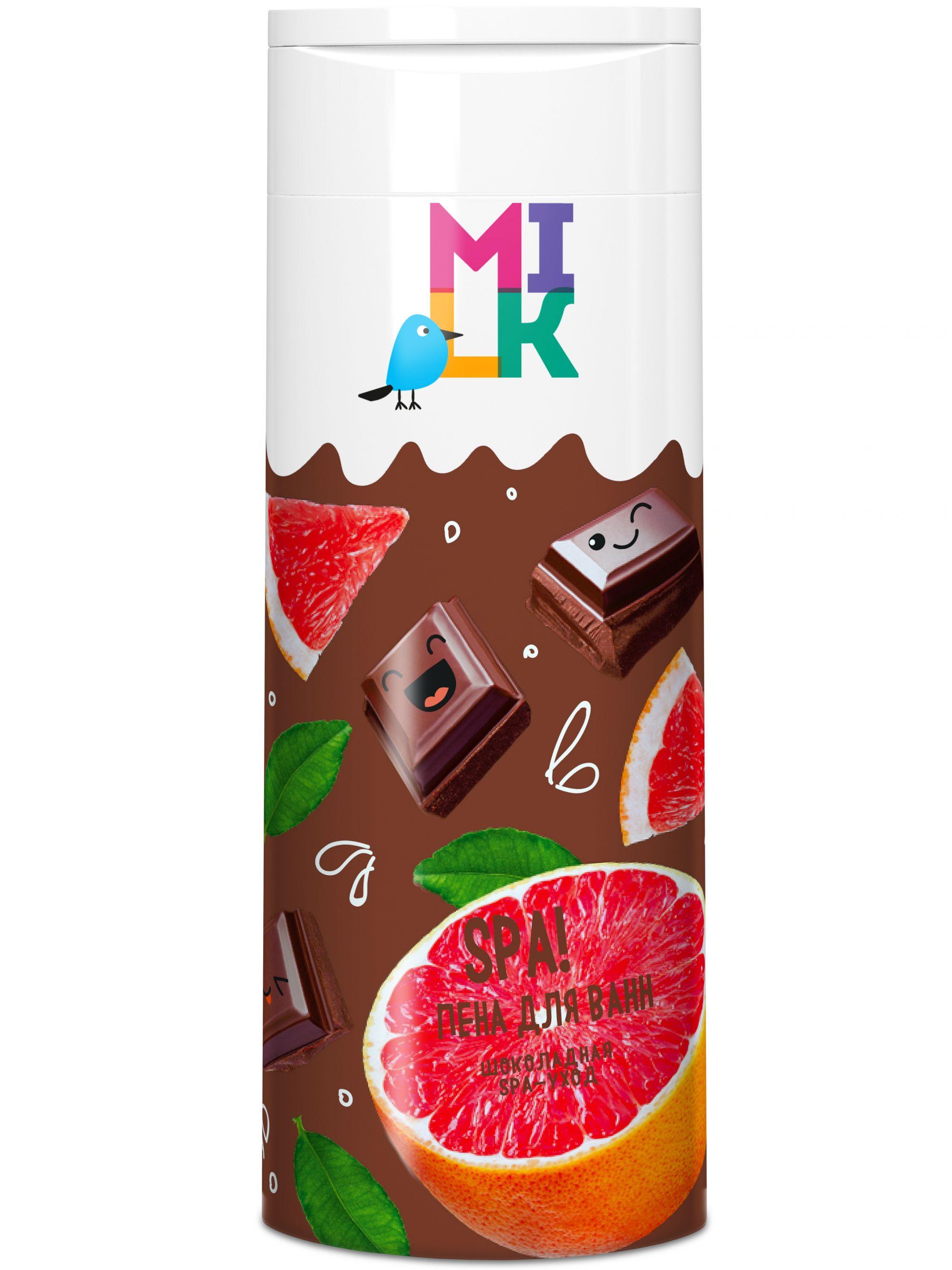 Пена для ванн MILK шоколадная SPA уход