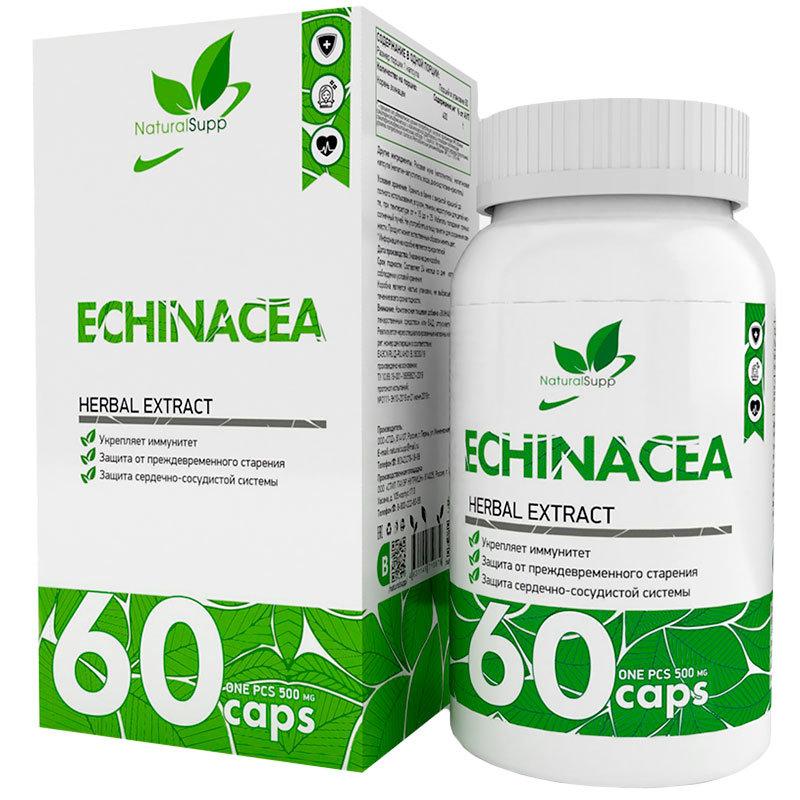 Купить Эхинацея добавка для иммунитета NaturalSupp Echinacea 500 мг капсулы 60 шт.