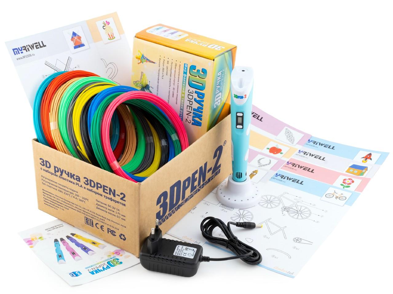 Купить 3D ручка 3DPEN-2 (цвет: голубой) с набором пластика PLA 10 цветов по 10 метров и набором трафаретов для 3D ручек, 3D ручка 3DPEN-2 PLA 10 цветов с трафаретами, цв. голубой,