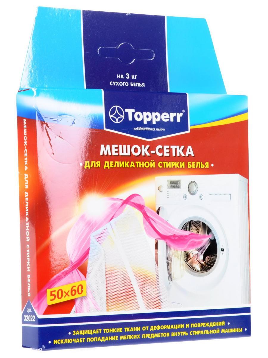 Мешок сетка Topperr 32022