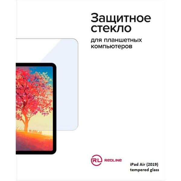 Защитное стекло Red Line для Apple iPad