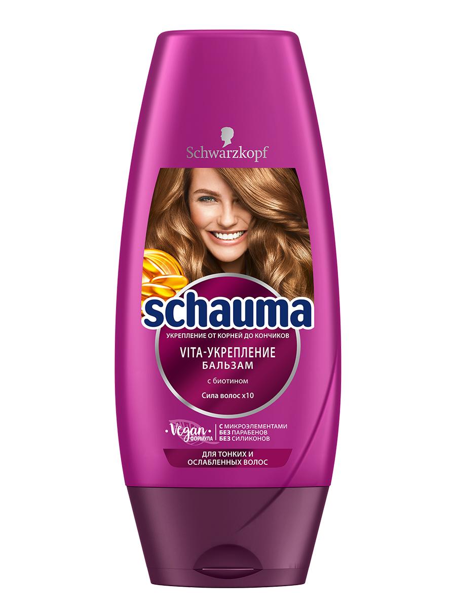 Купить Бальзам Schauma VITA-Укрепление, для тонких и ослабленных волос, 200 мл