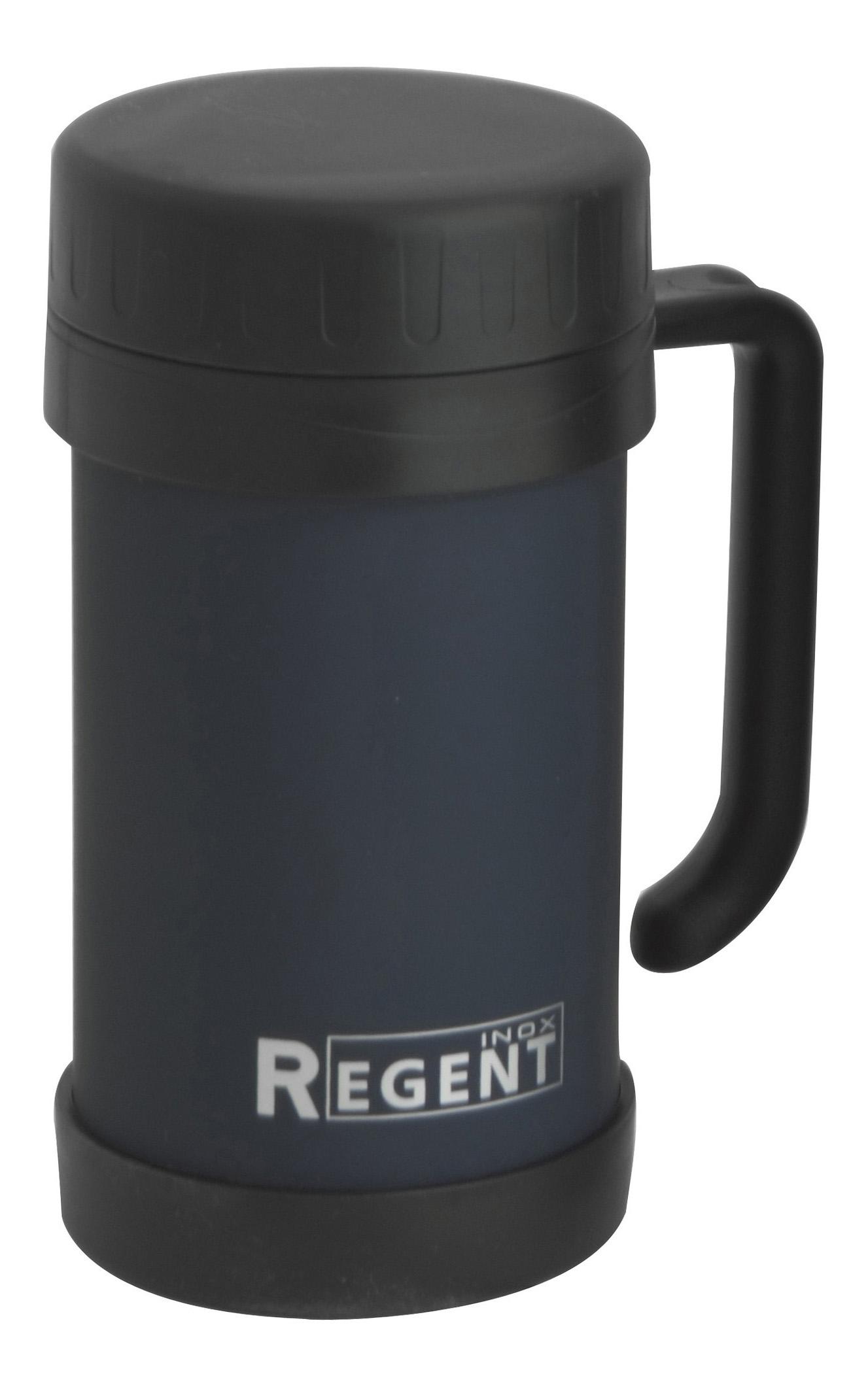 Термокружка REGENT inox Gotto 0.5 л
