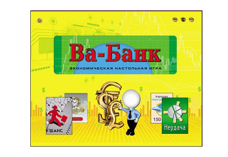 Экономическая настольная игра Рыжий кот Ва-Банк