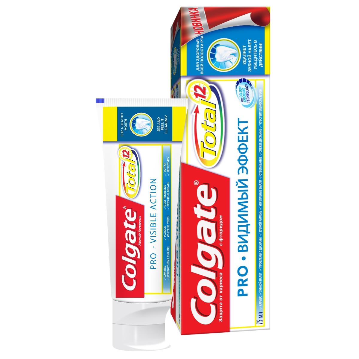 Зубная паста Colgate total 12 Pro-Видимый эффект 75 мл