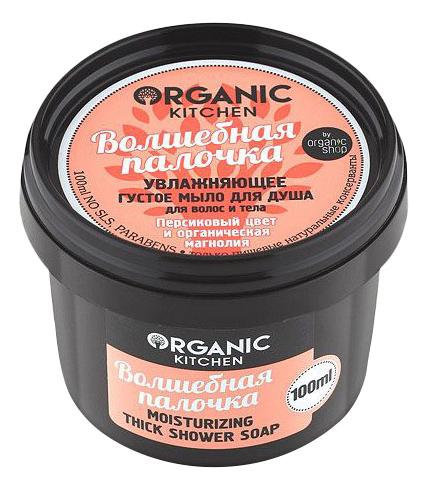 Купить Жидкое мыло ORGANIC SHOP увлажняющее густое для волос и тела Волшебная палочка 100мл, волшебная палочка 100 мл