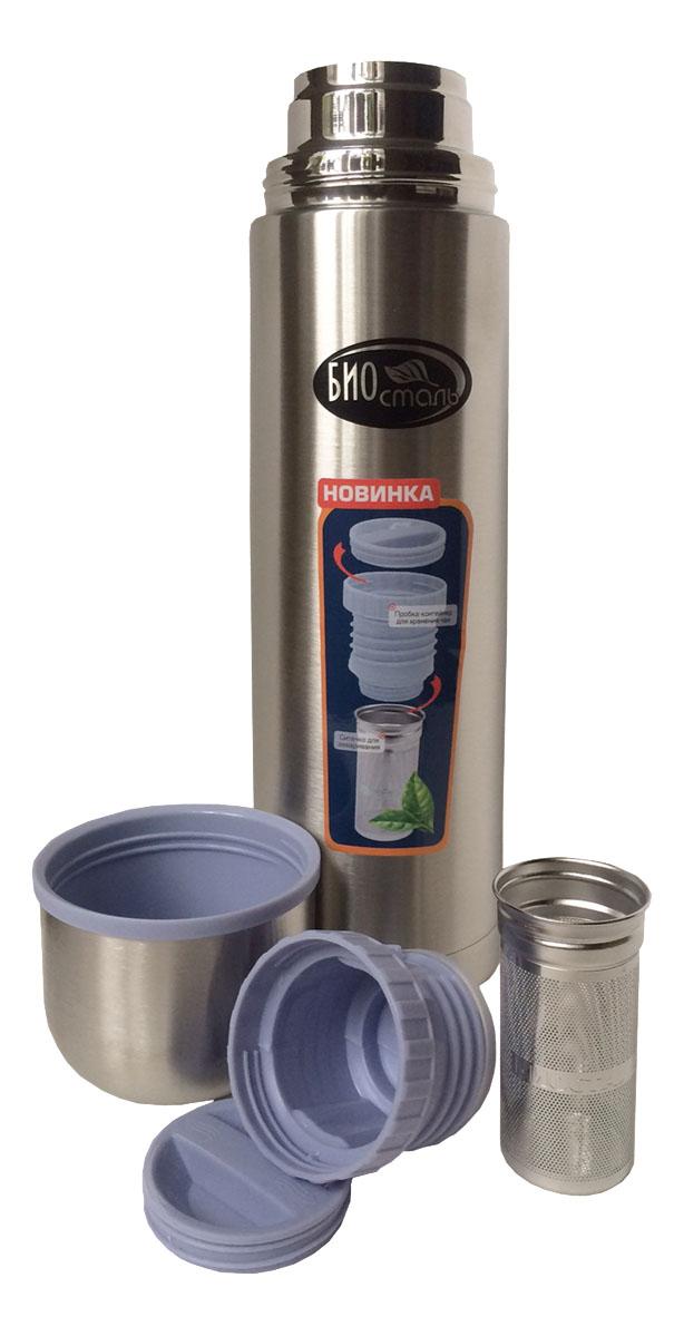 Термос Biostal Классик NВ-750Z 0,75 л серебристый