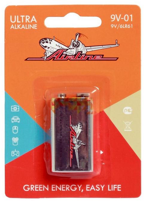 AIRLINE 9V-01