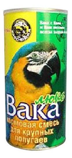 Основной корм Вака для попугаев 800 г, 1 шт