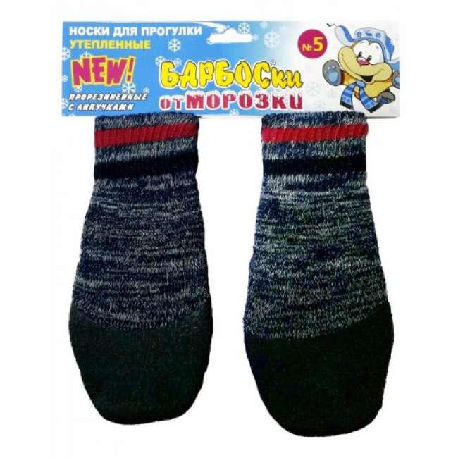 Носки для собак БАРБОСки размер L XL 4 шт серый.