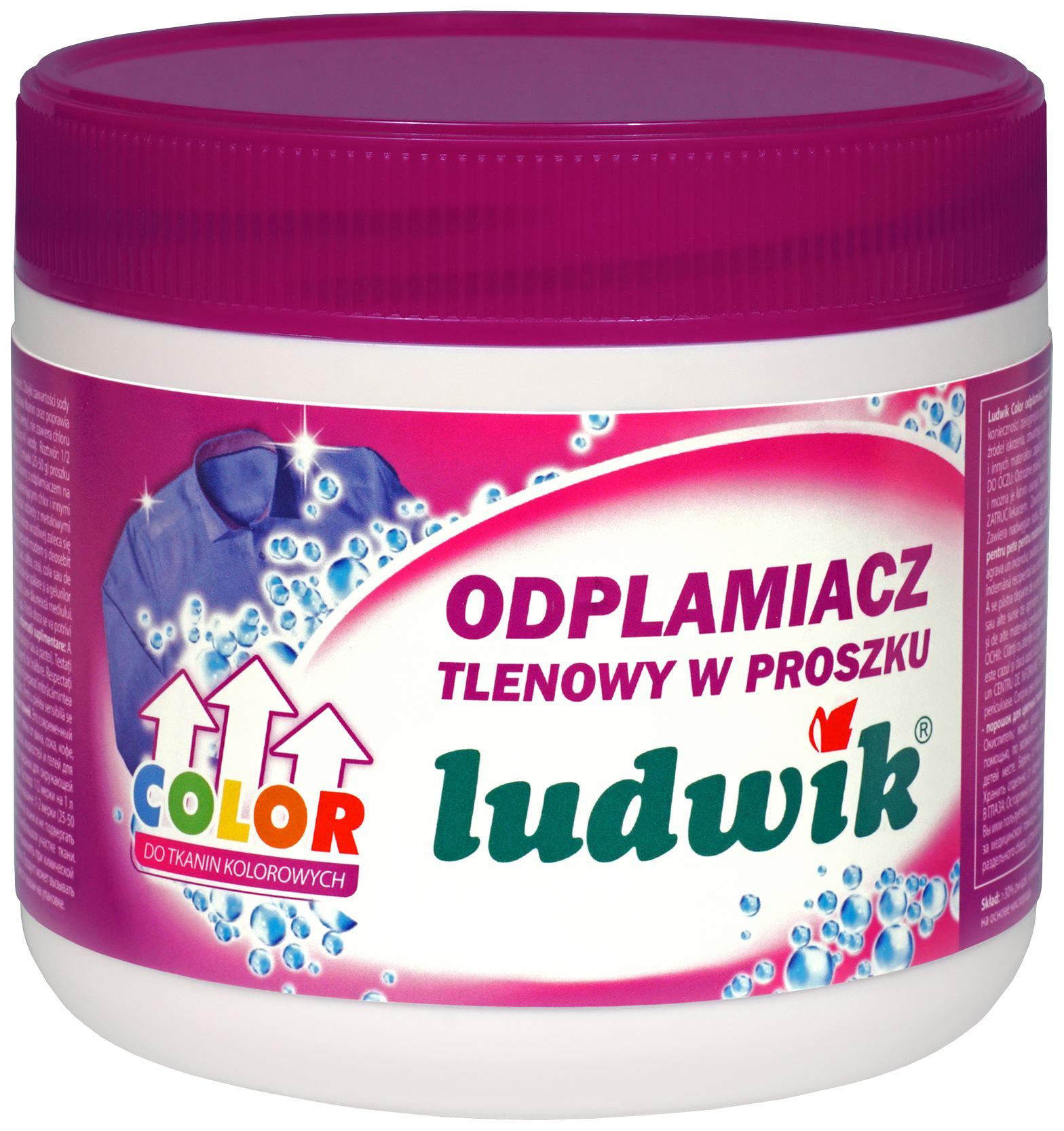 Пятновыводитель Ludwik color для цветных тканей