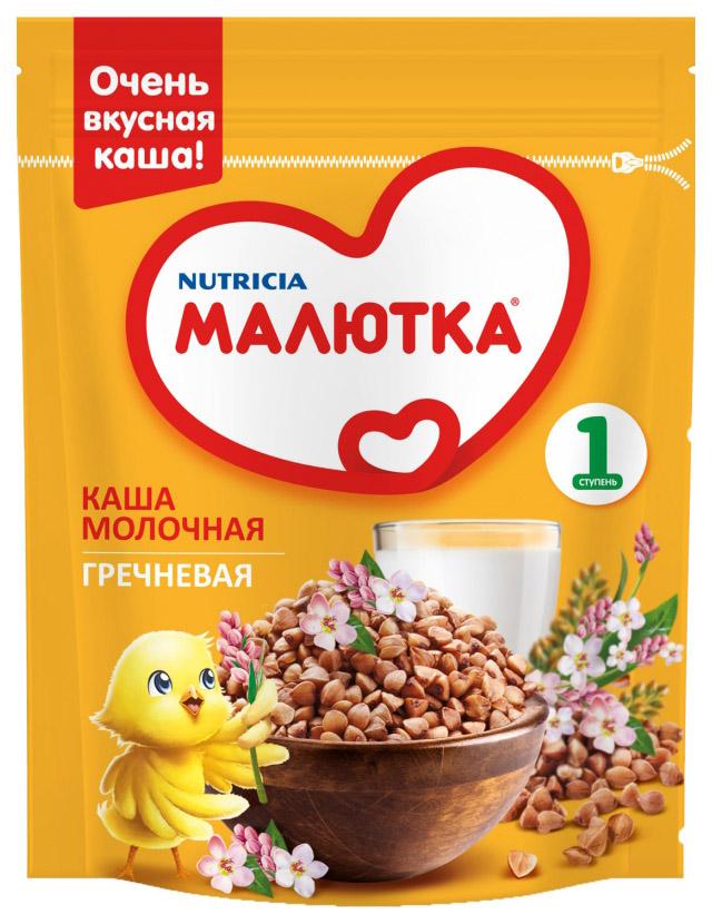 Купить Гречневая 220 г, Молочная каша Малютка Гречневая с 4 мес 220 г, Детские каши