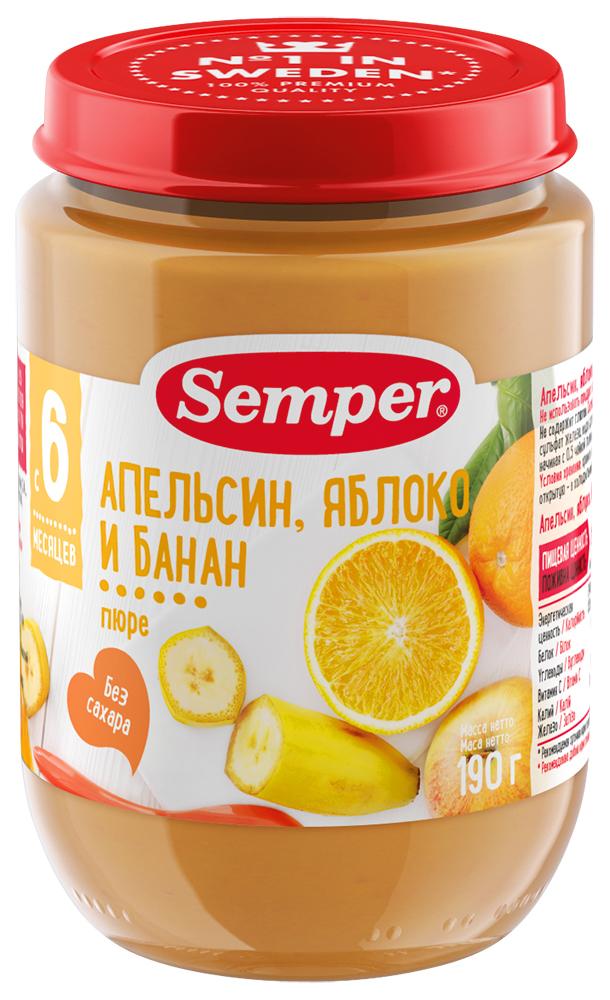 Купить Апельсин, яблоко, банан, Пюре фруктовое Semper Апельсин яблоко банан с 6 мес. 190 г,
