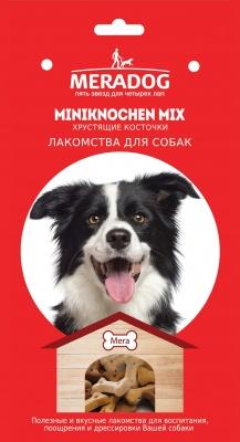 Лакомство для собак MERA, Miniknochen Mix, Хрустящие