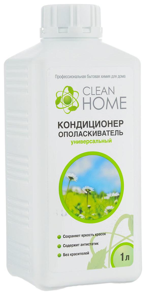 Кондиционер ополаскиватель Clean Home для белья