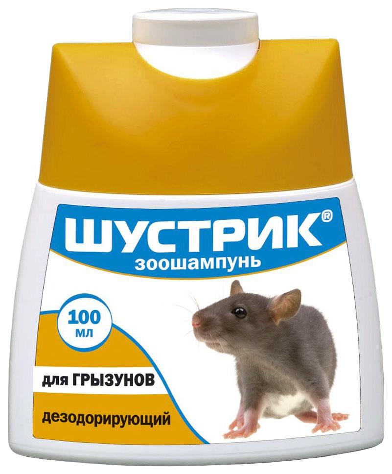 Шампунь для грызунов Шустрик Дезодорирующий 100 мл (1х50) 5158