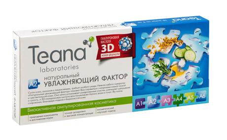 Сыворотка для лица Teana A2 Натуральный увлажняющий фактор, 2 мл