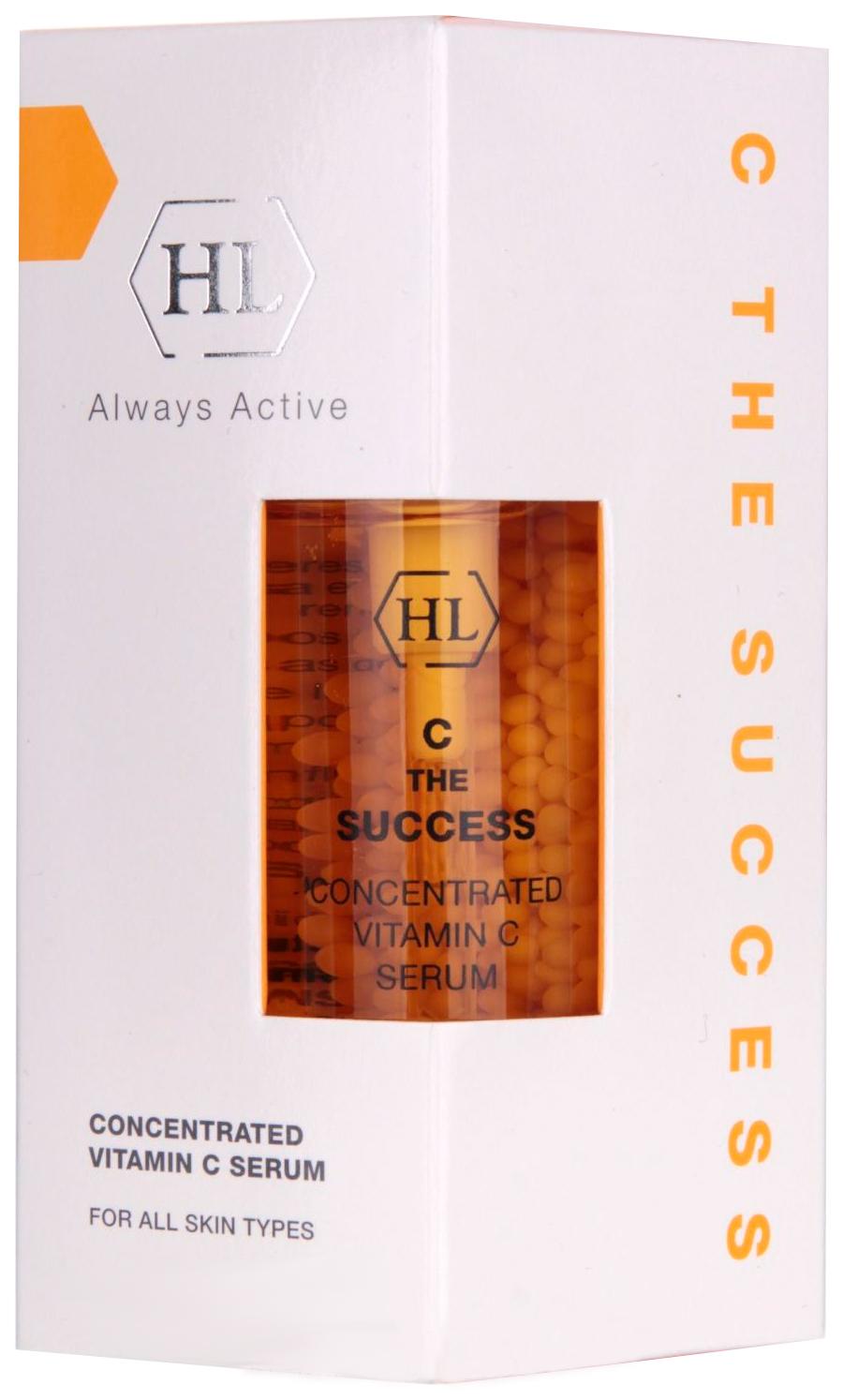 Сыворотка для лица Holy Land Concentrated vitamin C Serum 30 мл