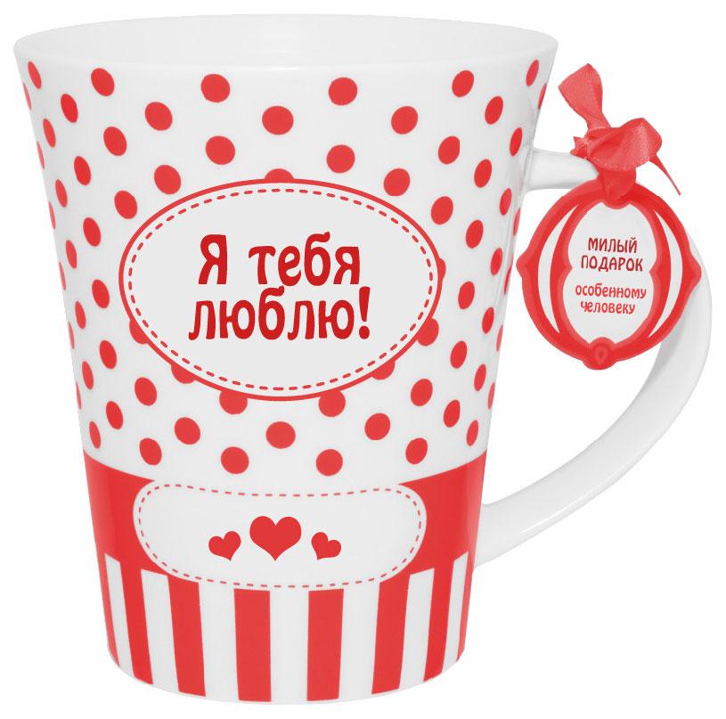 Кружка Be Happy К-13 350 мл фото