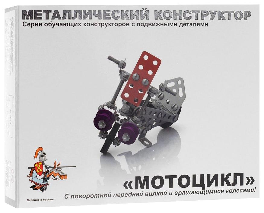Конструктор металлический Десятое королевство Мотоцикл с подвижными деталями