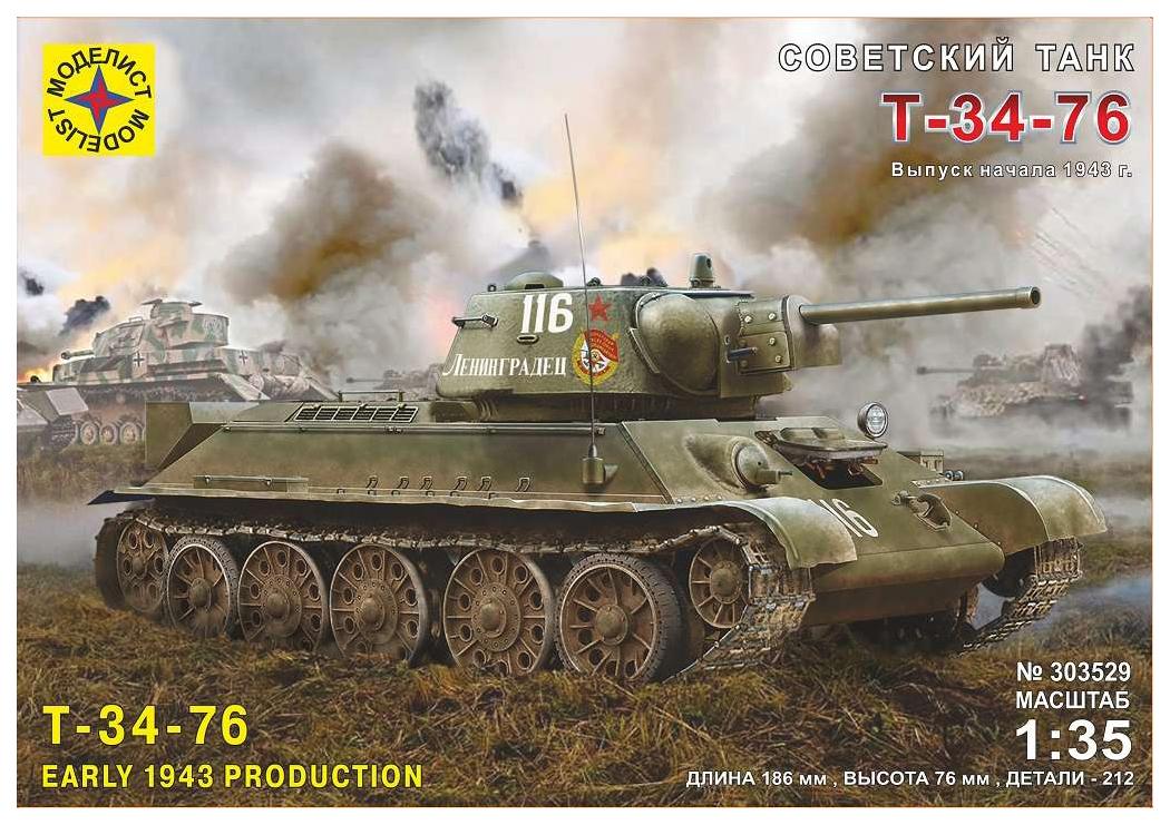 Модели для сборки Моделист Советский танк Т-34 76 1:35 р86912