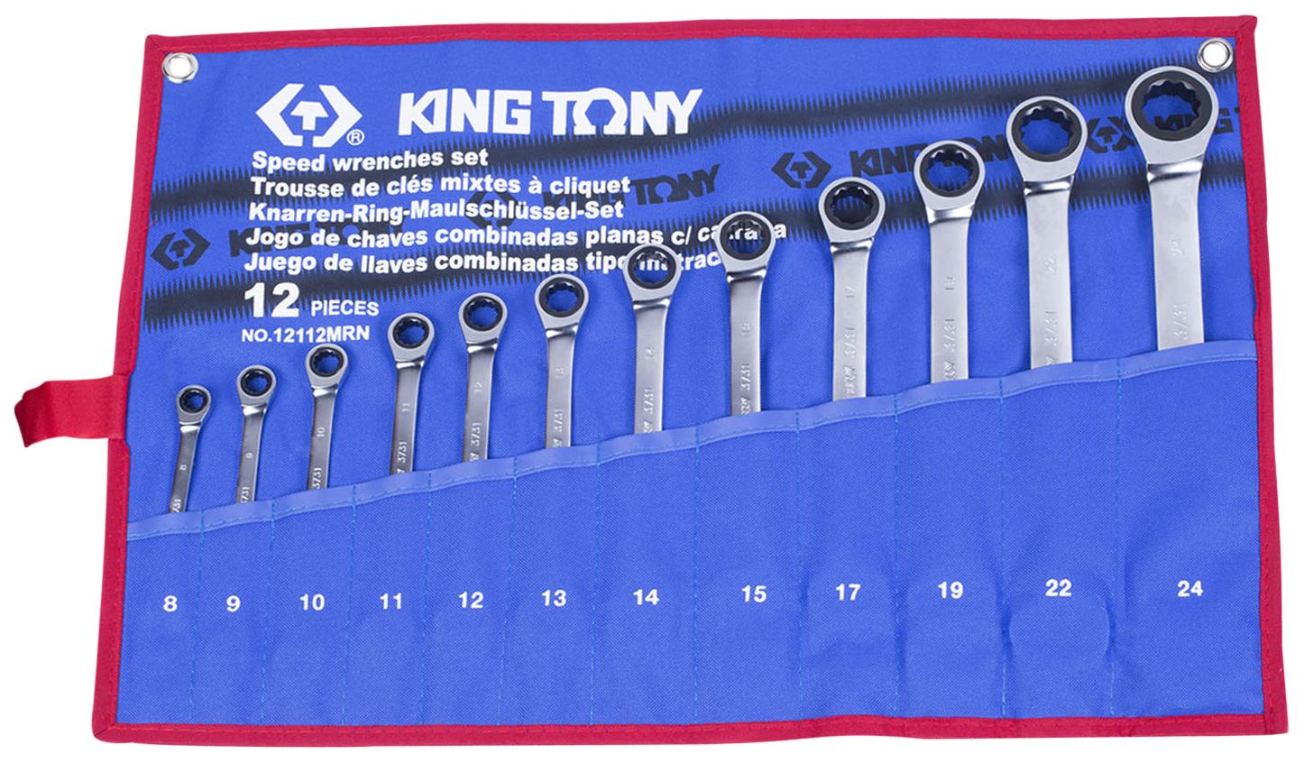 Набор комбинированных ключей KING TONY 12112MRN