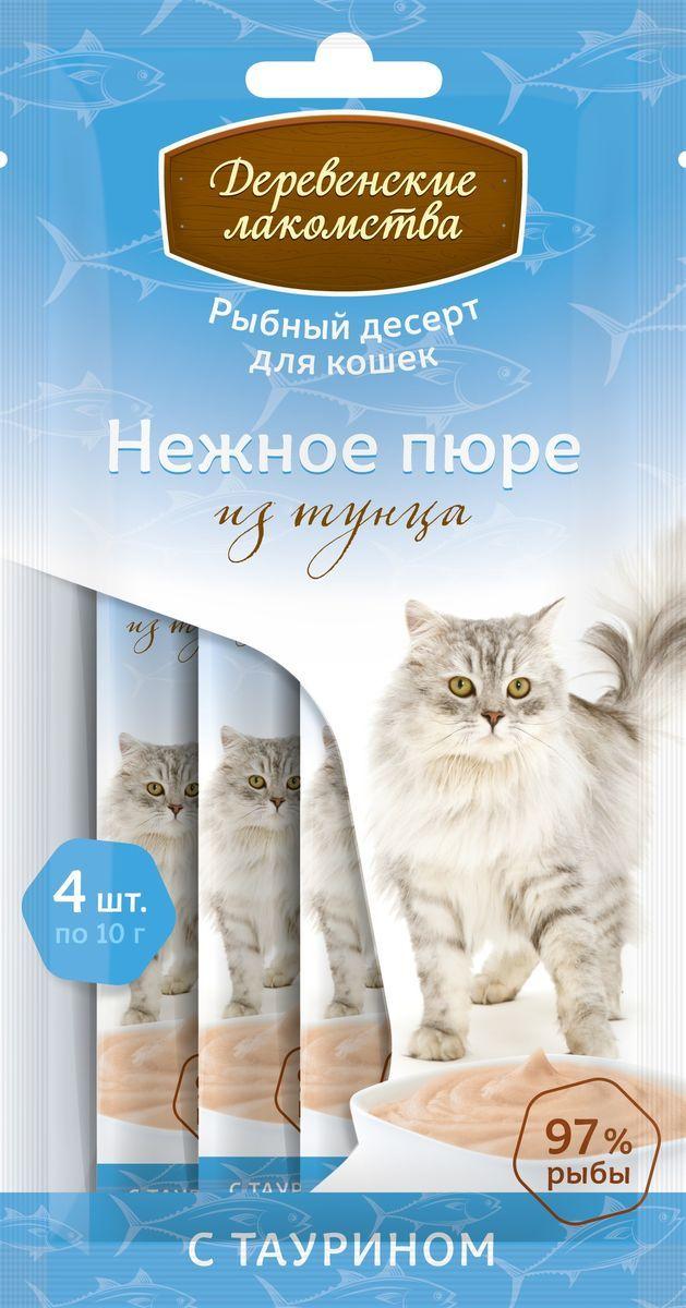 Лакомство для кошек ДЕРЕВЕНСКИЕ ЛАКОМСТВА, Нежное пюре из тунца, 4х10г фото