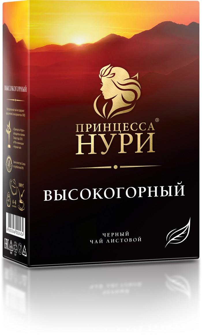 Чай черный листовой Принцесса Нури высокогорный 250 г
