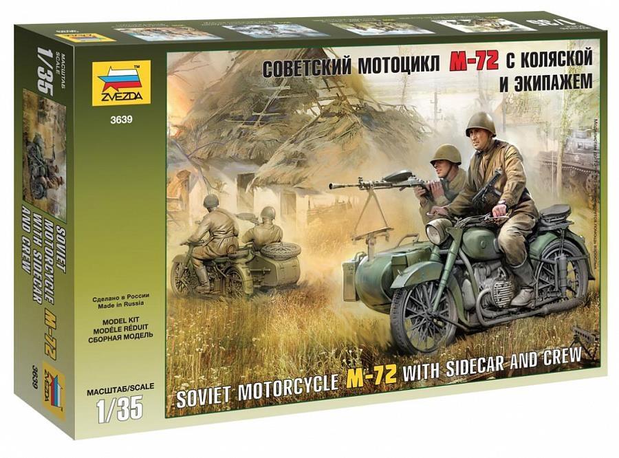 Купить Сборная модель Звезда Советский мотоцикл М-72 с коляской и экипажем масштаб 1:35 3639, ZVEZDA, Модели для сборки