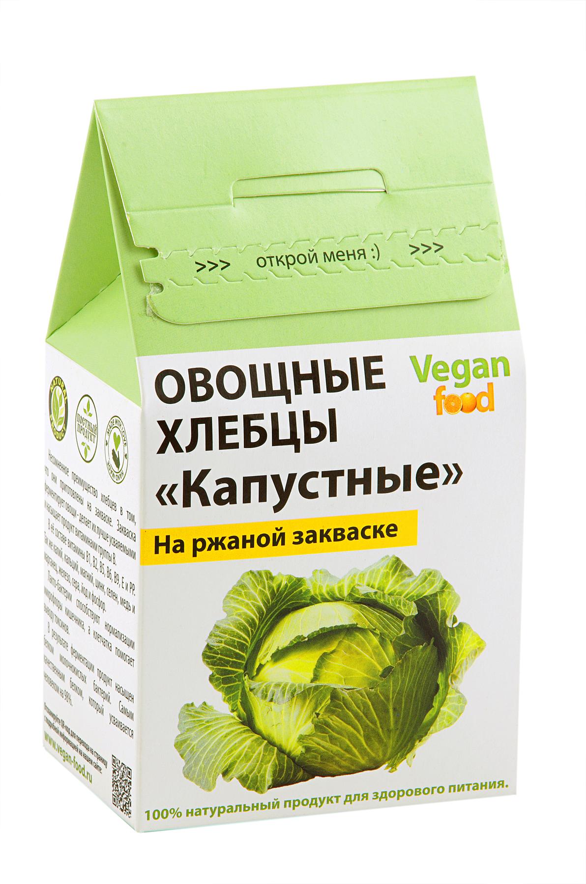 Хлебцы овощные Vegan-food на закваске капустные 100 г фото