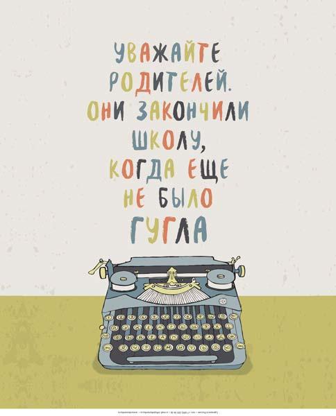 Картина на мдф 30x40 Гугл Ekoramka ME-105-245