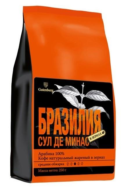 Кофе в зернах Gutenberg Бразилия Сул Де Минас 250 г фото