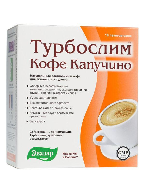 Купить Чай Для Похудения Эвалар. Самый эффективный чай для похудения