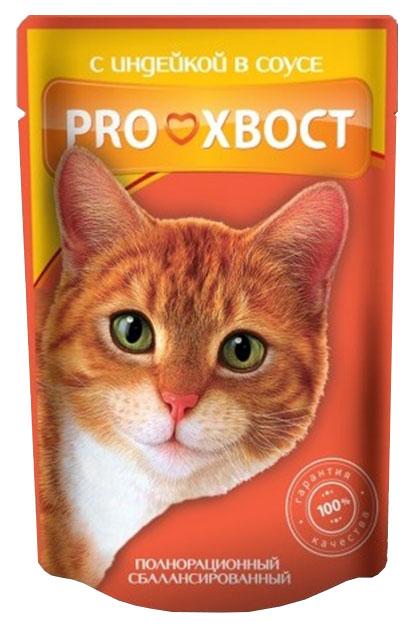 Влажный корм для кошек ProХвост, индейка, 25шт, 85г фото