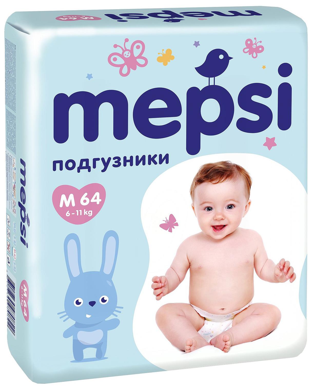Подгузники Mepsi с рельефным слоем M
