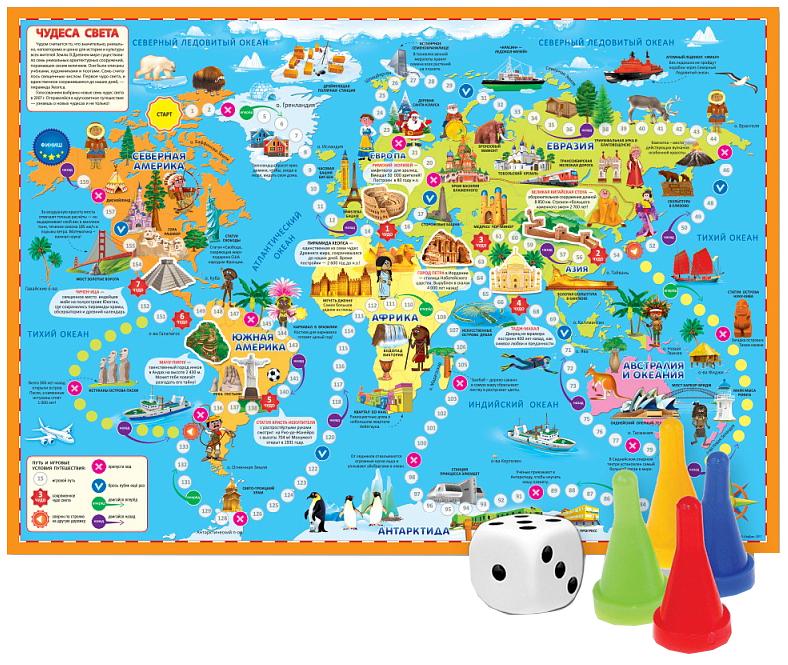 Купить Семейная игра ГеоДом Игра-ходилка с фишками Чудеса света, Геодом, Семейные настольные игры