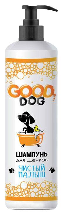 Шампунь для щенков GOOD DOG Чистый малыш,
