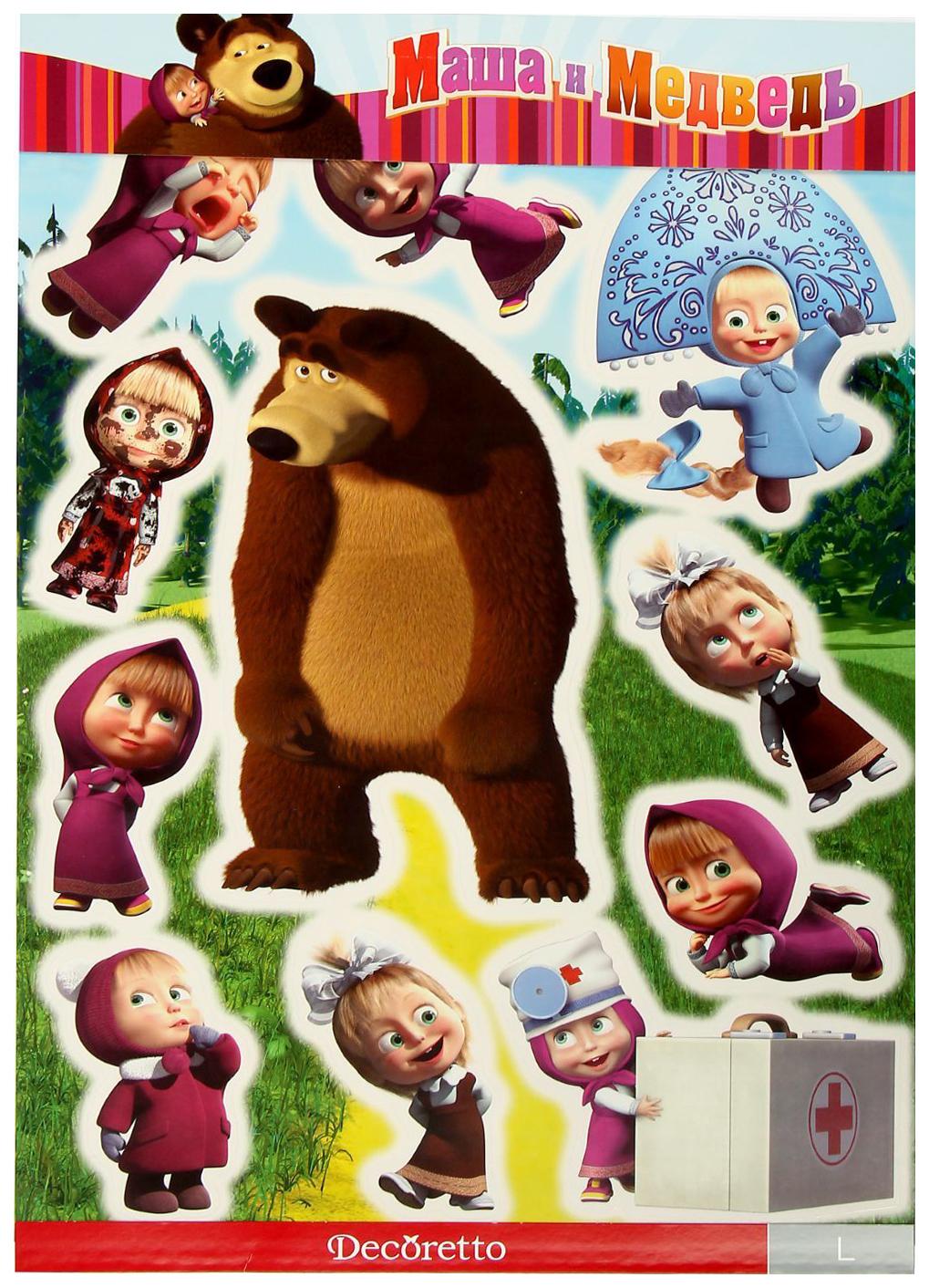 Наклейка декоративная для детской DECORETTO Такая разная Маша.