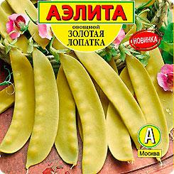 Семена Горох сахарный Золотая лопатка, 25