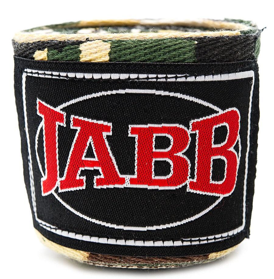 Боксерские бинты Jabb JE 3030 3,5