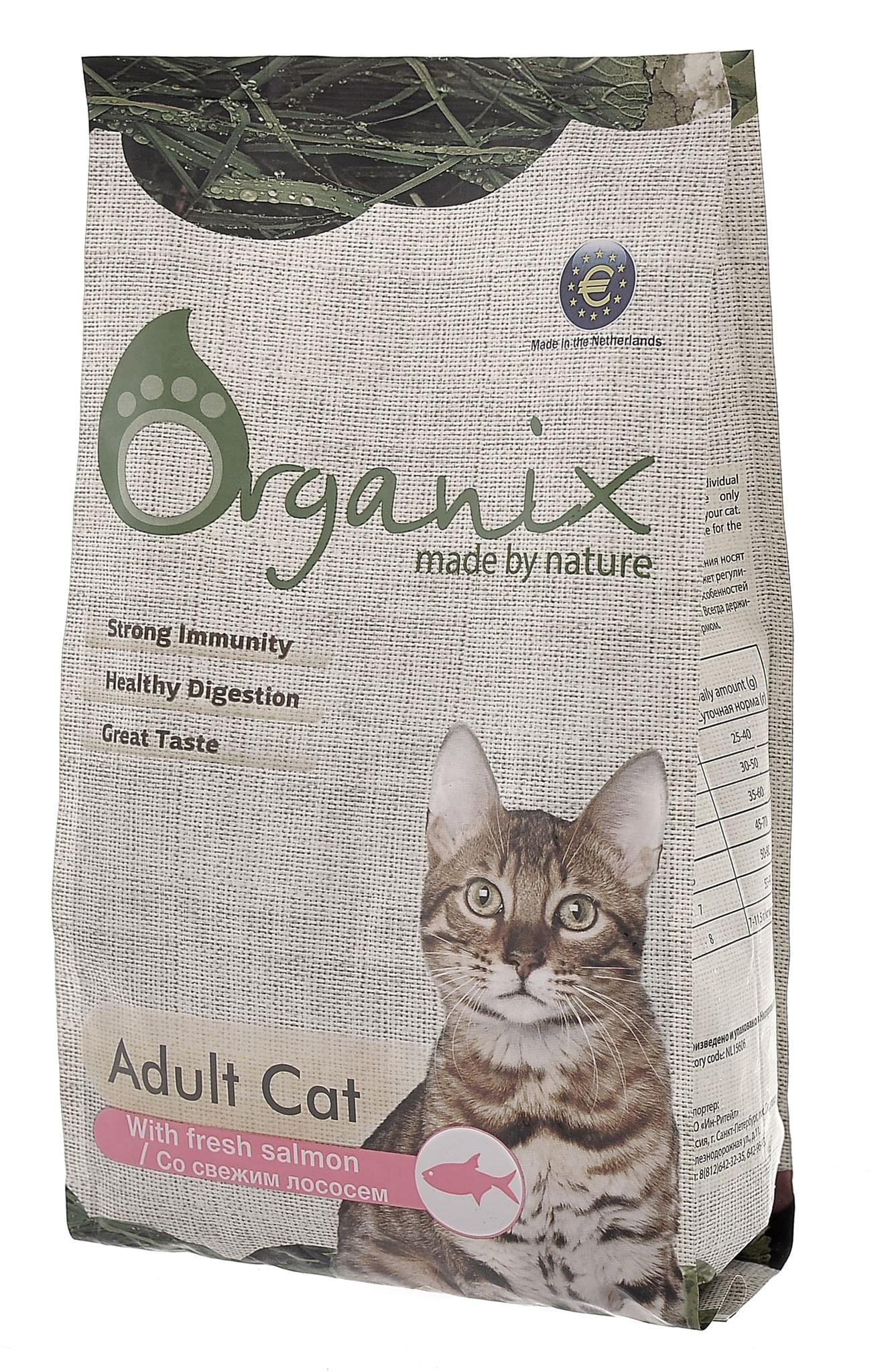 Сухой корм для кошек Organix Adult Cat, для чувствительного пищеварения, лосось, 7,5кг фото