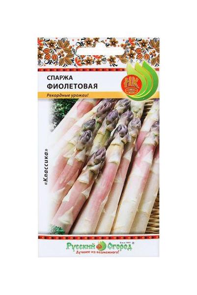 Семена Спаржа Фиолетовая, 0,5 г Русский огород