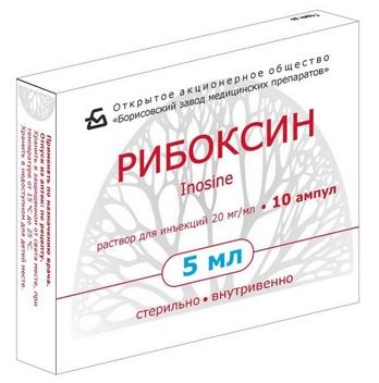 Рибоксин раствор 20 мг/мл 5 мл