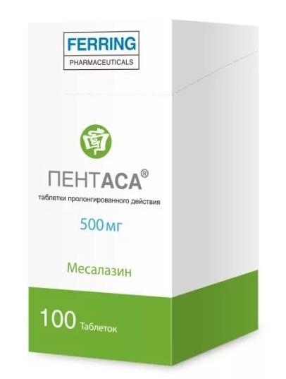 Пентаса таблетки 500 мг 100 шт.