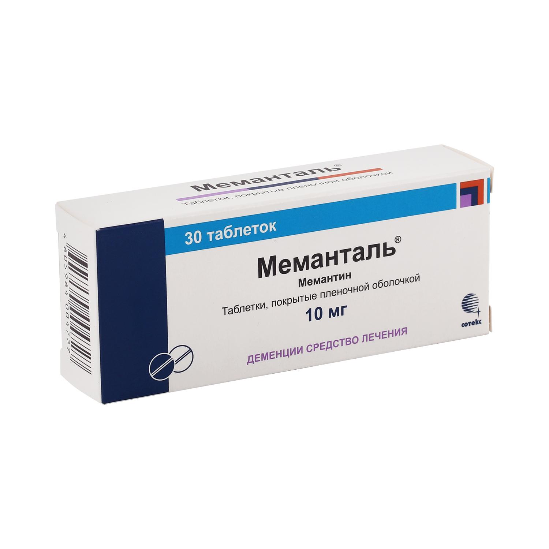 Меманталь таблетки 10 мг 30 шт.