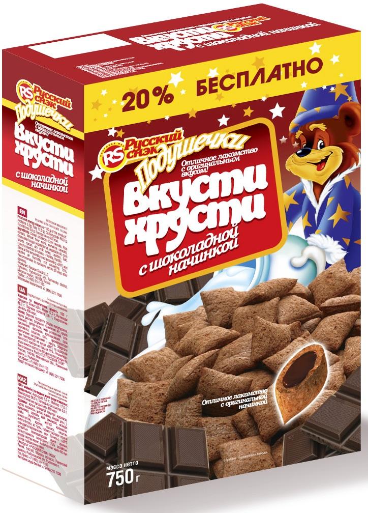 Завтрак сухой Вкусти-Хрусти подушечки с шоколадной начинкой 750 г