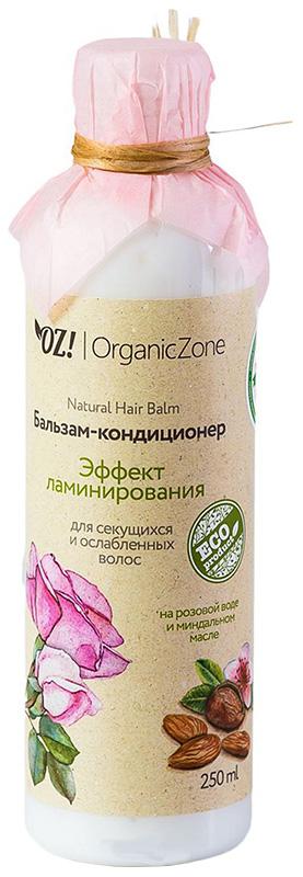 Купить Бальзам для волос OrganicZone Эффект ламинирования 250 мл, Organic Zone
