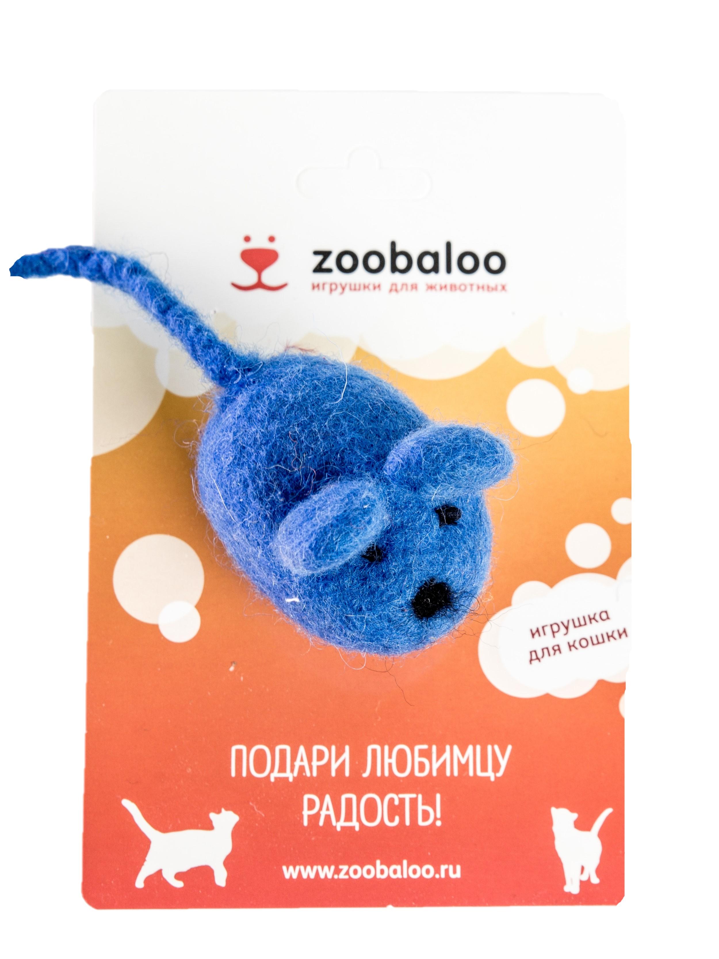 Игрушка Zoobaloo Шерстяная мышь Эмма 6см, 346, Синий