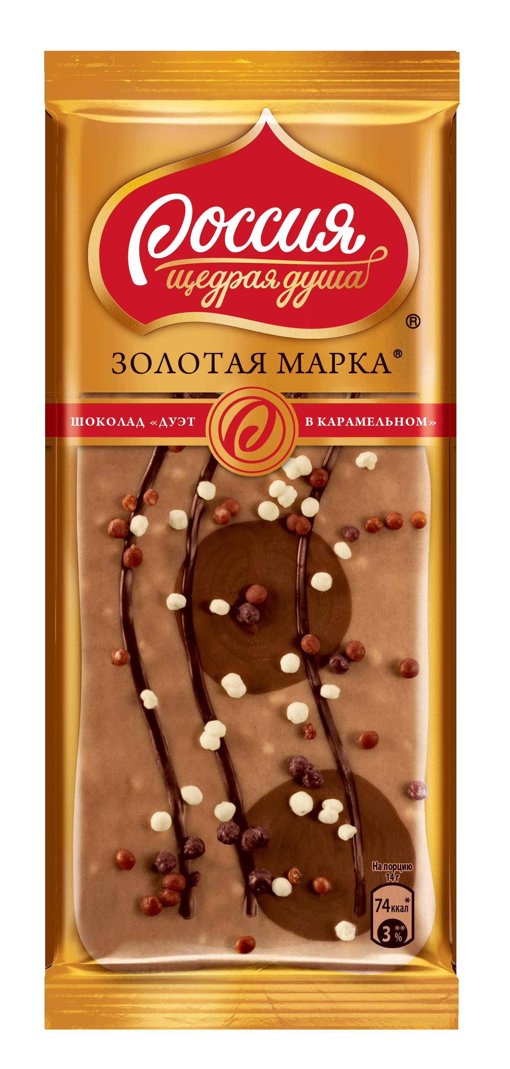Шоколад Россия - Щедрая душа! золотая марка дуэт в карамельном 85 г